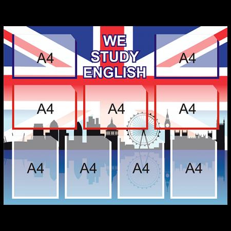 Большой стенд в кабинет английского
