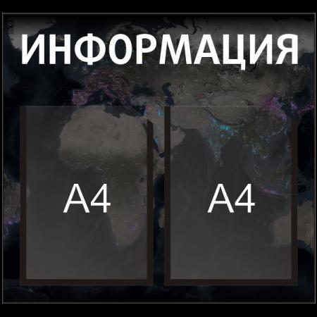 """Информационный стенд """"Ночная карта"""", 2 кармана"""